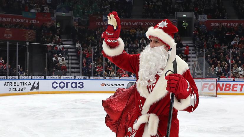 Морозов забросил шайбу в конкурсе «Надёжная защита» в костюме Деда Мороза на Матче звёзд