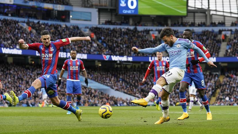 «Манчестер Сити» и «Кристал Пэлас» не выявили победителя в матче АПЛ