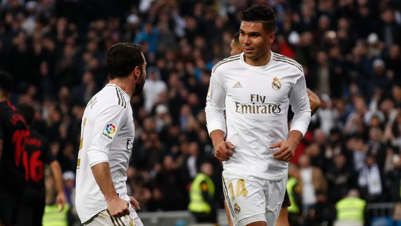«Реал» победил «Севилью» в 20-м туре Примеры