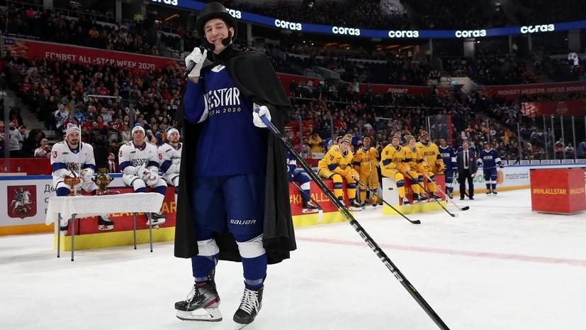 Игрок «Барыса» Дитц прочитал стихотворение Пушкина на Матче звёзд КХЛ