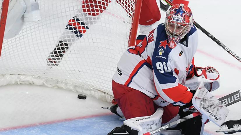 Сорокин выставит на аукцион щитки, в которых сыграет в Матче звёзд КХЛ