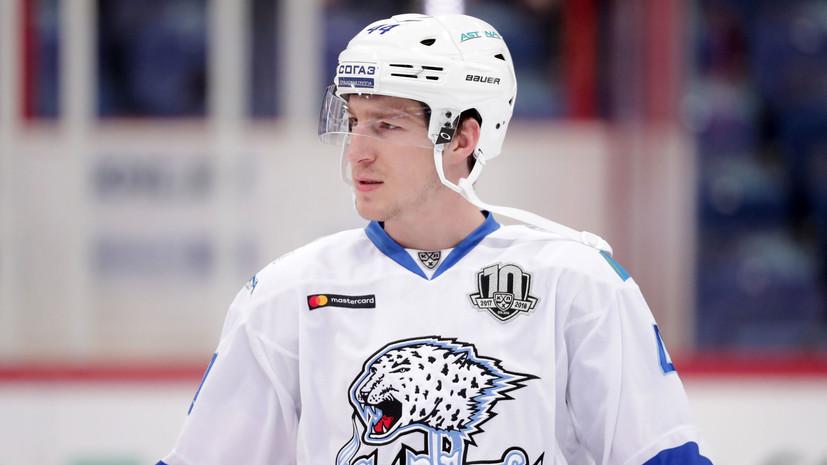 Хоккеист Дитц рассказал о выступлении в образе Пушкина на Матче звёзд КХЛ