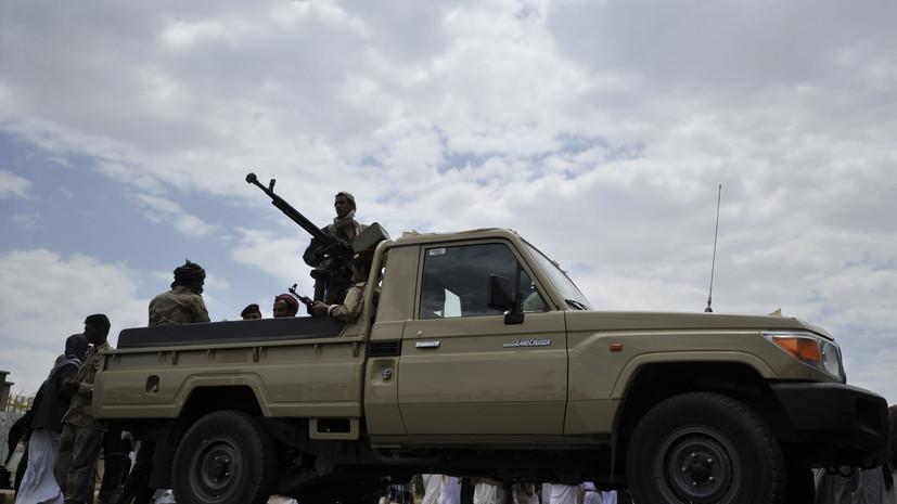 Источник: обстрел казармы привел к гибели 24 йеменских военных