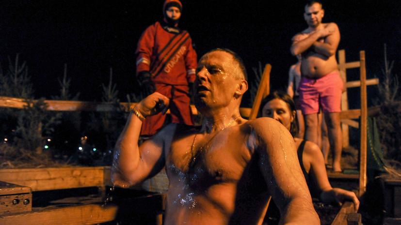 Крещенские купания в Москве посетили более 5,5 тысячи человек