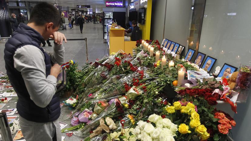 Прощание с жертвами трагедии в Иране пройдёт 19 января в Борисполе