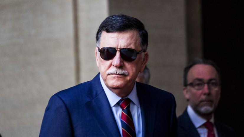 Саррадж призвал оказывать давление на Хафтара на конференции в Берлине