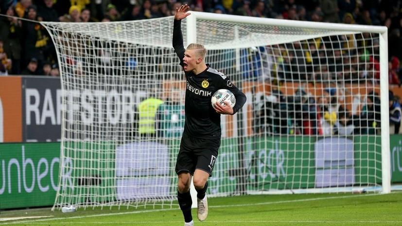 Хет-трики Холанда и Иммобиле, осечки «Челси» и «Манчестер Сити», скандал в Мадриде: события дня в европейском футболе