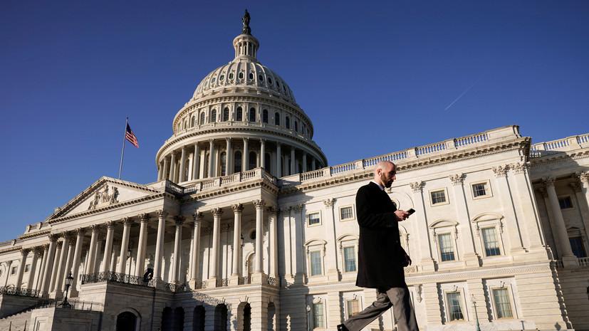 Подробное обоснование импичмента Трампа передано в сенат США