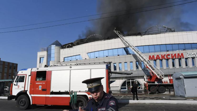 Прокуроры установили причину крупного пожара в ТЦ во Владивостоке
