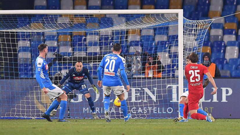 «Фиорентина» превзошла «Наполи» в матче чемпионата Италии