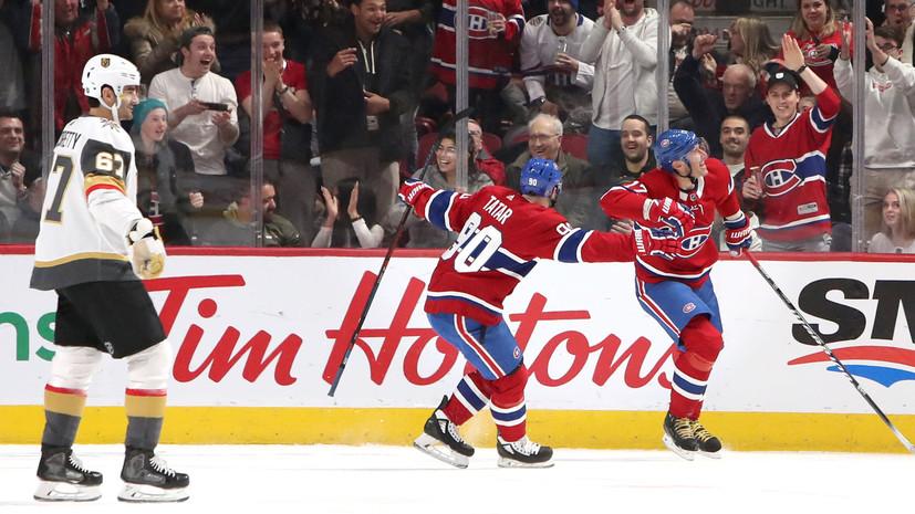 Гол Ковальчука помог «Монреалю» обыграть «Вегас» в НХЛ