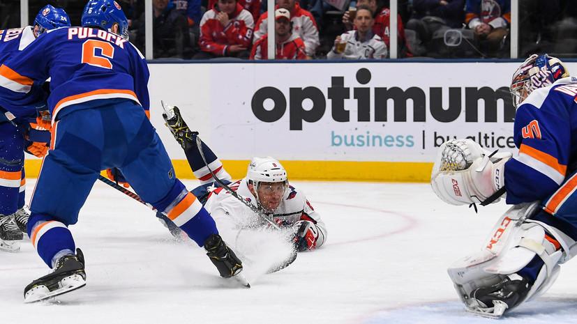 Овечкин высказался о своём девятом месте в списке лучших снайперов НХЛ
