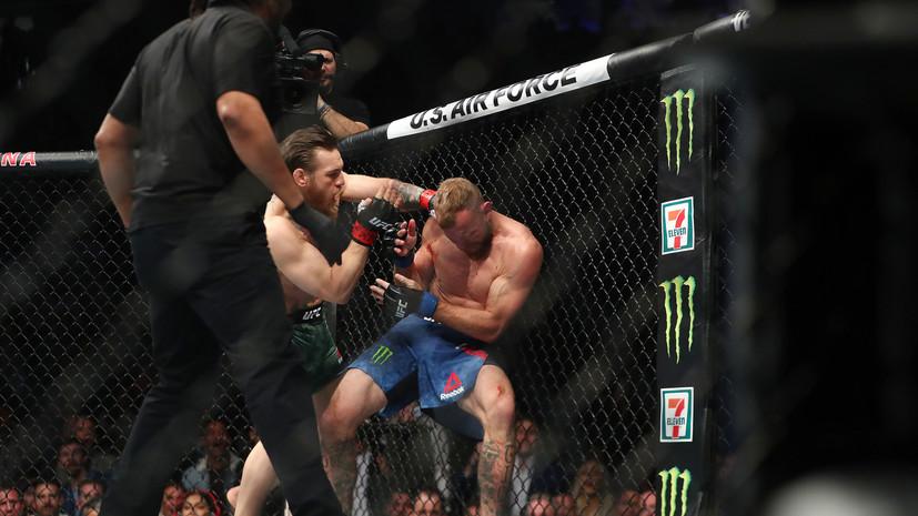 Макгрегор нокаутировал Серроне за 40 секунд на турнире UFC 246