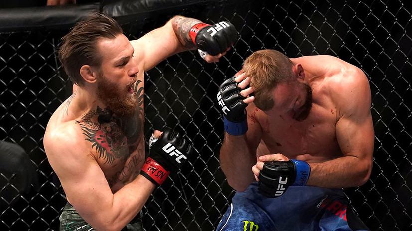 Картинки по запросу Макгрегор за 40 секунд нокаутировал Серроне на турнире UFC...