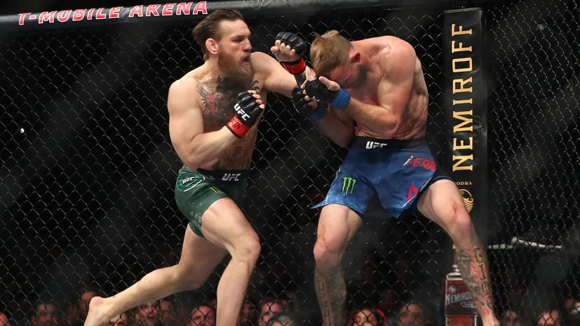 Опубликовано видео, как Макгрегор нокаутирует Серроне на UFC 246