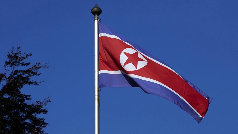 СМИ сообщили о смене министра иностранных дел в КНДР