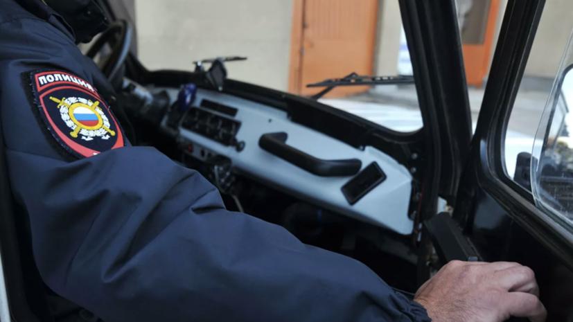 МВД начало проверку из-за драки в ТЦ в Подмосковье