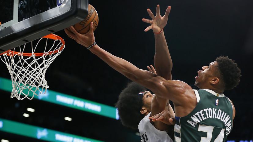 «Милуоки» одержал шестую победу подряд в НБА