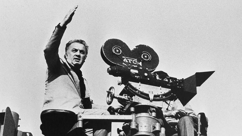 В одном из неснятых фильмов: тест RT и «Дилетанта» к юбилею Федерико Феллини