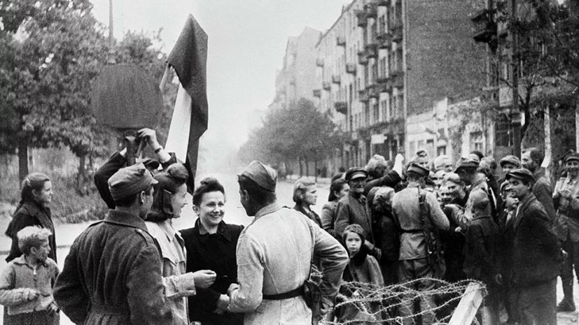 Разведчик рассказал о встрече поляками Красной армии в 1945 году