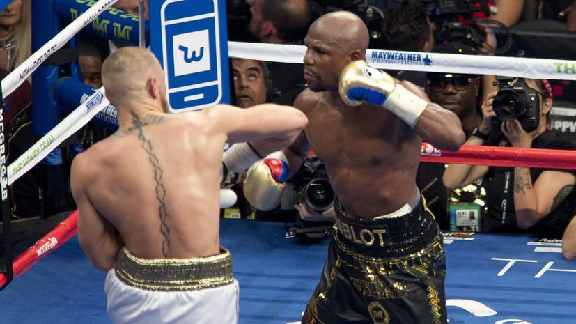 Боксёр Мейвезер объявил о реванше с Макгрегором в 2020 году