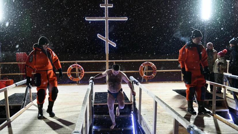 В Москве спасатели оказали помощь женщине при крещенских купаниях