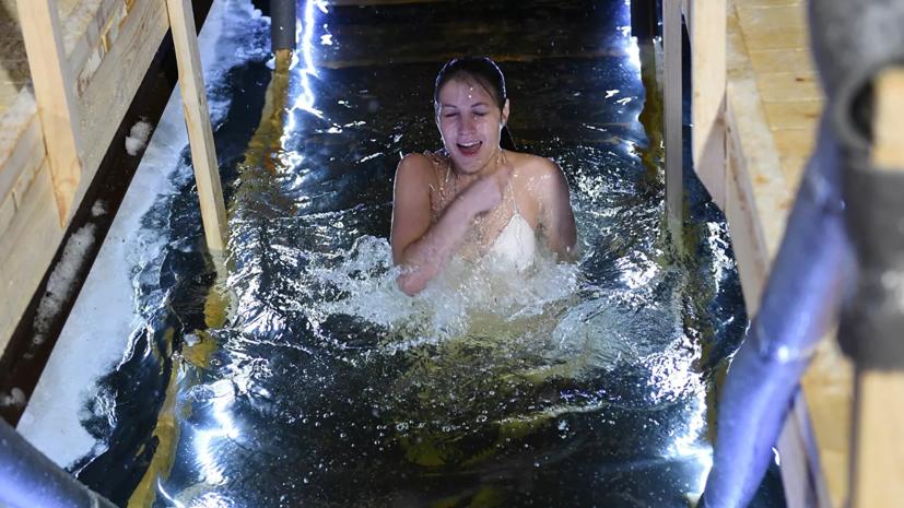 В Россииболее 2 млн человек приняли участие в крещенских купаниях