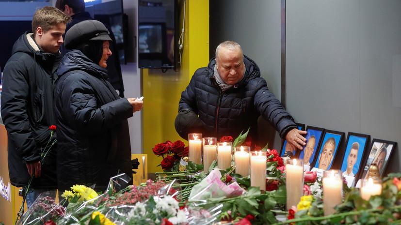 В Киев доставили тела погибших при крушении Boeing украинцев