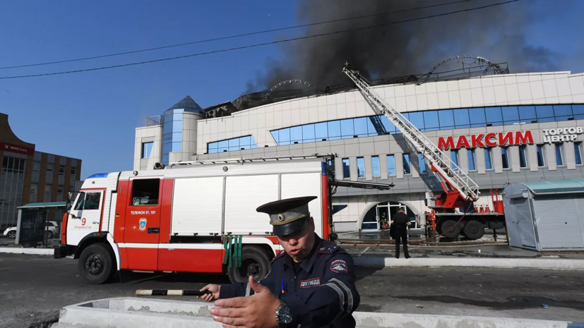СК возбудил дело по факту пожара в ТЦ Владивостока