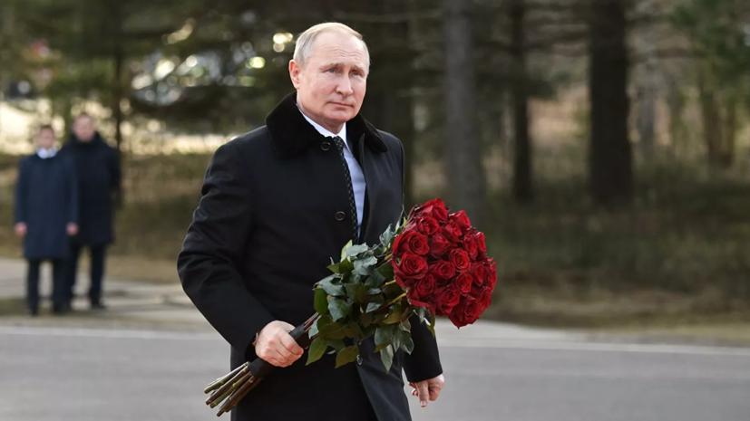 Путин: Россия не позволит стереть память о Великой Отечественной войне
