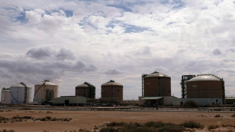 СМИ: Участники встречи по Ливии призовут не атаковать нефтяные объекты