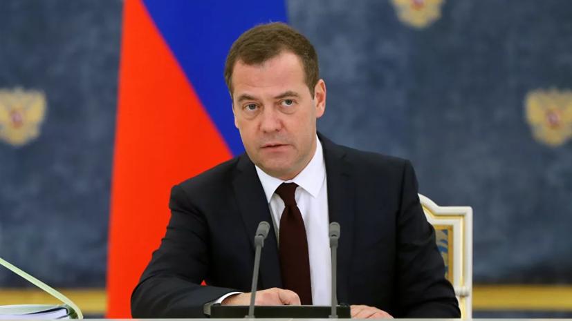 Медведев назвал задачей нового кабмина рост доходов граждан