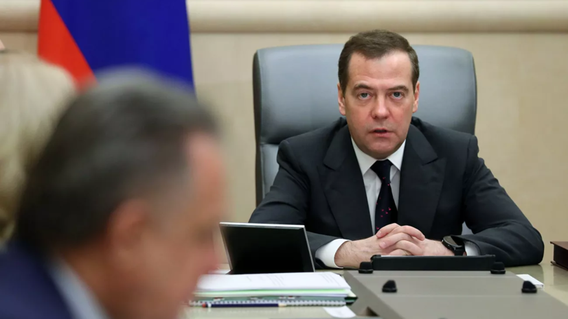 Медведев прокомментировал своё назначение на пост зампреда Совбеза