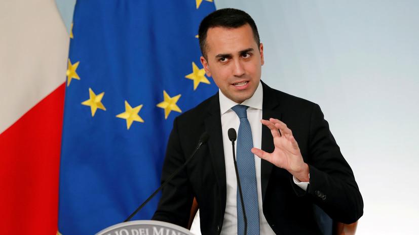 Италия выступила за ужесточение санкций против спонсоров войны в Ливии