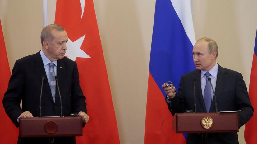 В Кремле анонсировали встречу Путина и Эрдогана в Берлине