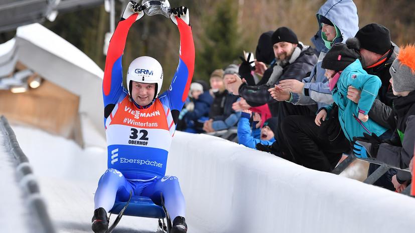 Саночник Павличенко завоевал серебро чемпионата Европы