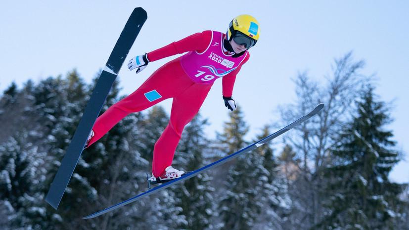 Шпынёва завоевала золото в прыжках на лыжах с трамплина на юношеских ОИ