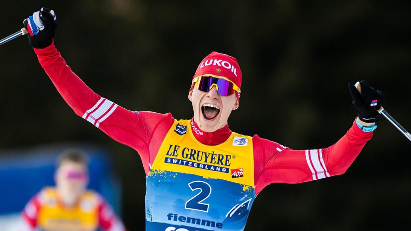 Большунов выиграл пасьют на этапе КМ по лыжным гонкам в Чехии