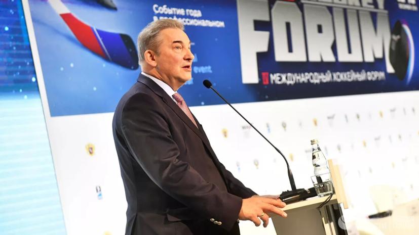 Третьяк заявил, что IIHF примет участие в споре между WADA и РУСАДА в CAS