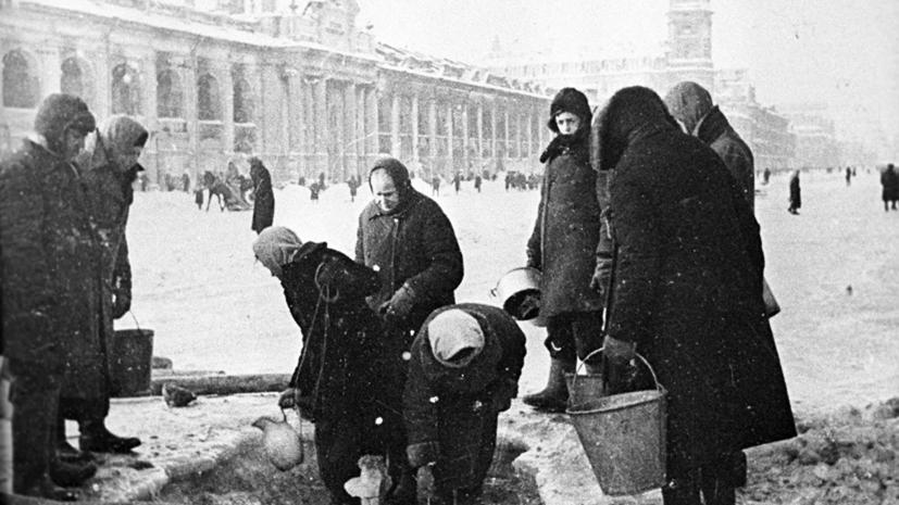 Выставка о блокадном Ленинграде пройдёт в Ижевске
