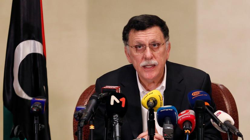 Саррадж сомневается в готовности Хафтара к примирению в Ливии