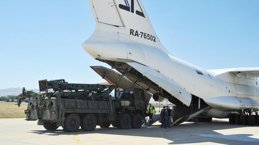 Эрдоган: Россия и Турция завершили сделку по С-400 вопреки давлению