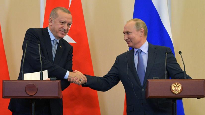 Путин: Россия и Турция научились находить компромиссы