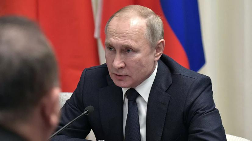 Путин: Россия ответит Западу на искажение истории объективными данными