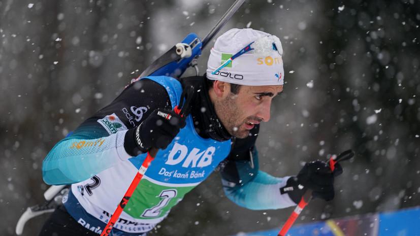 Фуркад выиграл пасьют на этапе КМ по биатлону в Рупольдинге, Логинов — десятый