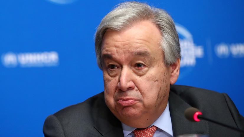 Гутерреш призвал вовлечённых в конфликт в Ливии помочь перемирию