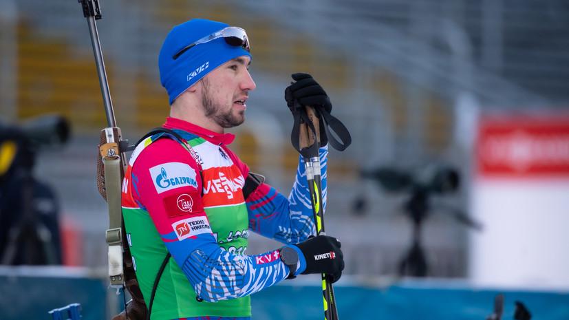Логинов отказался комментировать слова тренера о своей подготовке