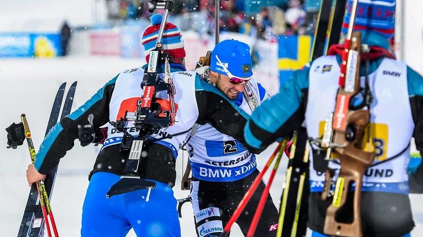 Васильев считает, что российским биатлонистам стоит пропустить этап КМ в Поклюке