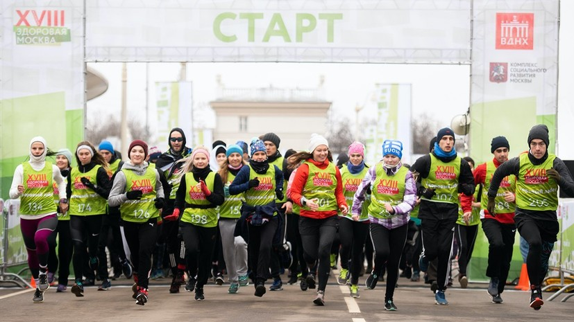 В зимнем забеге на ВДНХ приняли участие более 400 человек