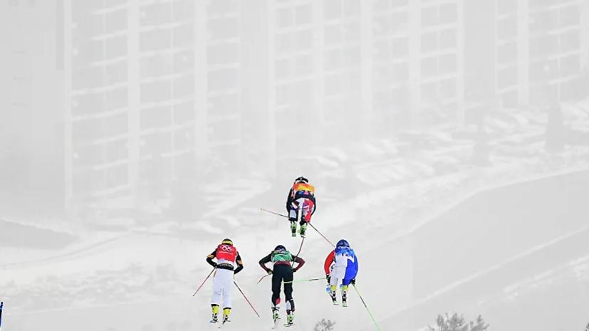 Российские фристайлисты стали призёрами юношеских ОИ в ски-кроссе